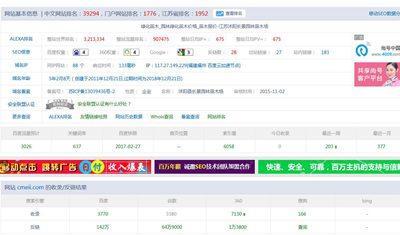长景园林www.cmeii.com