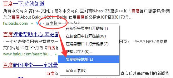 百度快照更新 百度投诉 百度快照不更新怎么办 <a href=http://www.shyseo.cn target=_blank class=infotextkey>网站优化</a>