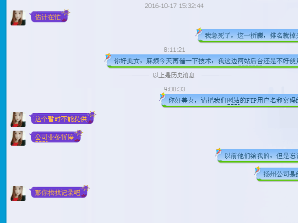 QQ图片20161018121841.png