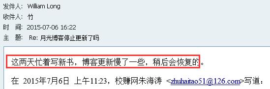 QQ截图20150707111309