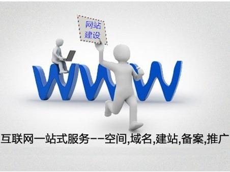 企业网站制作、网站设计